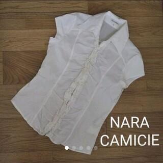 ナラカミーチェ(NARACAMICIE)のNARACAMICIE ナラカミーチェ 白 フリル ブラウス シャツ(シャツ/ブラウス(半袖/袖なし))