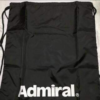 アドミラル(Admiral)のAdmiral アドミラル ナップサック 新品未使用品❗(その他)