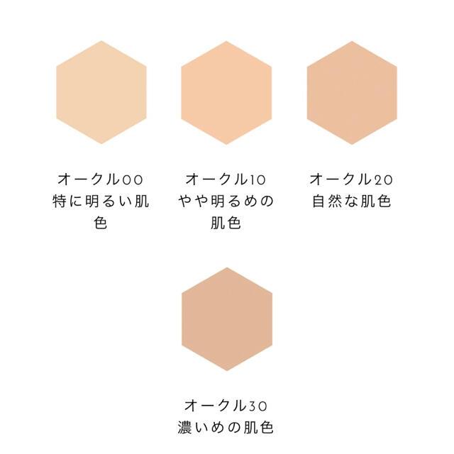 INTEGRATE(インテグレート)の✨インテグレート✨プロフィニッシュファンデーション✨オークル10✨ コスメ/美容のベースメイク/化粧品(ファンデーション)の商品写真