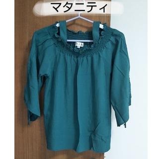 マタニティ 5分袖 濃青緑 Mサイズ(マタニティトップス)