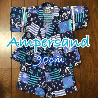 アンパサンド(ampersand)の【Ampersand】マリン風甚平 90cm(甚平/浴衣)