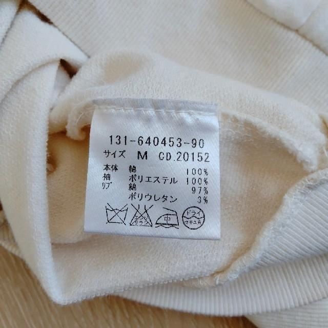 INGNI(イング)の【新品】INGNI袖シフォンパーカー レディースのトップス(パーカー)の商品写真