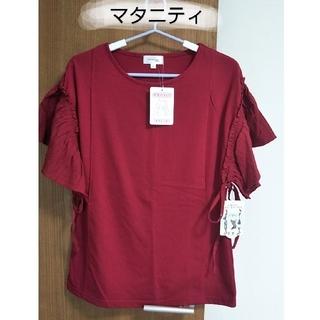 オリーブデオリーブ(OLIVEdesOLIVE)の未使用 マタニティ 半袖 濃赤 Lサイズ(マタニティトップス)