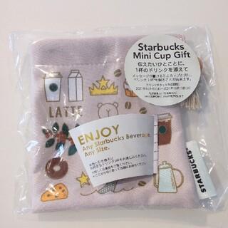 Starbucks Coffee - スターバックス ミニカップギフト カップ抜き ミニ巾着 チケット スタバ