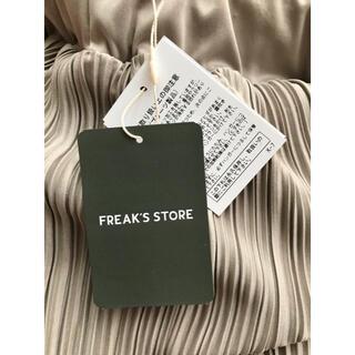 FREAK'S STORE - 新品タグ付き フリークス プリーツパンツ