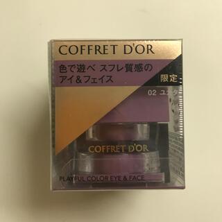 コフレドール(COFFRET D'OR)のコフレドール プレイフルカラー アイ&フェイス 02(3.3g)(アイシャドウ)
