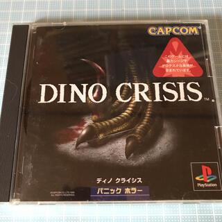 プレイステーション(PlayStation)のディノクライシス(家庭用ゲームソフト)