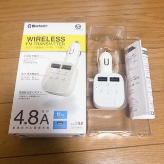 Bluetooth FMトランスミッター/vtc-BT05シリーズ