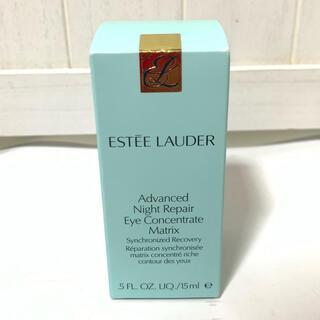 Estee Lauder - 新品 エスティーローダー アドバンスナイトリペア アイ コンセントレイト