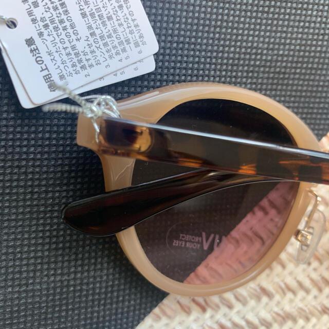 Zoff(ゾフ)の新品未使用 UV99%カット サングラス レディースのファッション小物(サングラス/メガネ)の商品写真