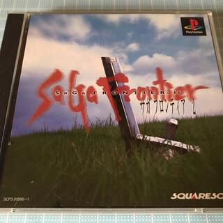 プレイステーション(PlayStation)のサガフロンティア2(家庭用ゲームソフト)