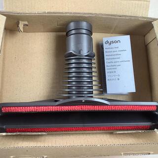 Dyson - 未使用 ダイソン 正規品 フトンツール DC62 DC63 DC74 V6