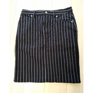 ローリーズファーム(LOWRYS FARM)のローリーズファーム ボーダースカート ストライプ スカート(ひざ丈スカート)