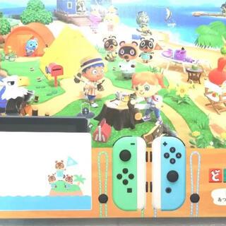 Nintendo Switch - Switch 本体 どうぶつの森