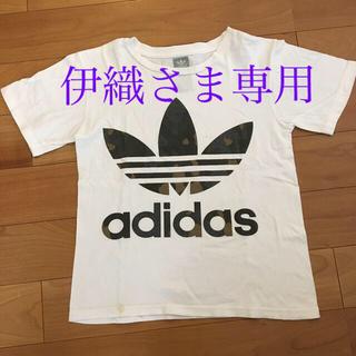 adidas - adidas カモフラ キッズXS