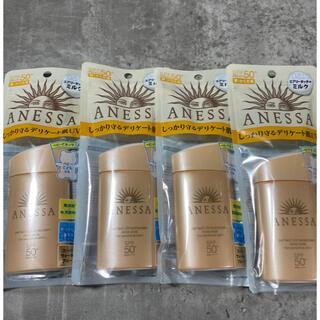 アネッサ(ANESSA)のアネッサ ANESSA  パーフェクトUV マイルドミルク 4個セット(日焼け止め/サンオイル)
