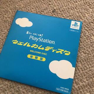 プレイステーション(PlayStation)の体験版 PSソフト 非売品 ウェルカムディスク(家庭用ゲームソフト)