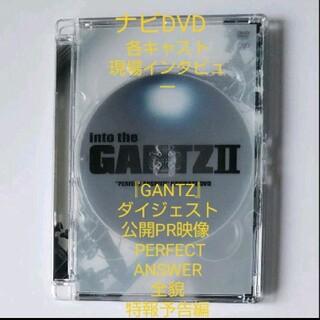 二宮和也主演 into the『G 』II『 PERFECT ANSWER』ナビ(日本映画)