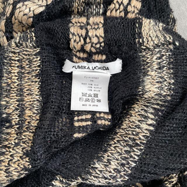 Ron Herman(ロンハーマン)のfumika uchida スカート レディースのスカート(ロングスカート)の商品写真