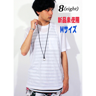 エイト(8iGHT)の新品未使用☆8(eight)ボーダー タンクトップ付きTシャツ メンズM(Tシャツ/カットソー(半袖/袖なし))