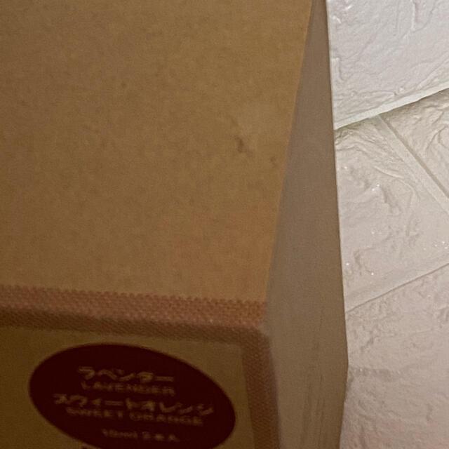 MUJI (無印良品)(ムジルシリョウヒン)のおかか様専用出品 コスメ/美容のリラクゼーション(アロマディフューザー)の商品写真