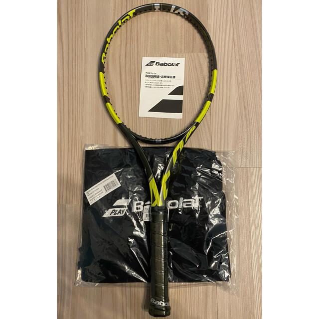 Babolat(バボラ)のピュアアエロVS 2020 新品 バボラ スポーツ/アウトドアのテニス(ラケット)の商品写真