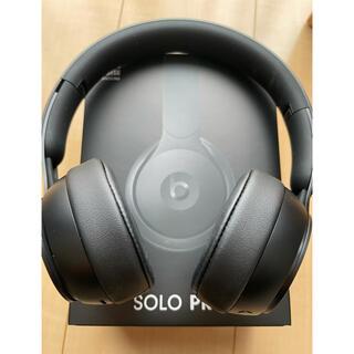 Beats by Dr Dre - Beats Solo Pro ヘッドフォン