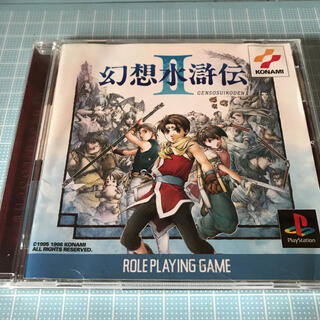 プレイステーション(PlayStation)の幻想水滸伝Ⅱ(家庭用ゲームソフト)