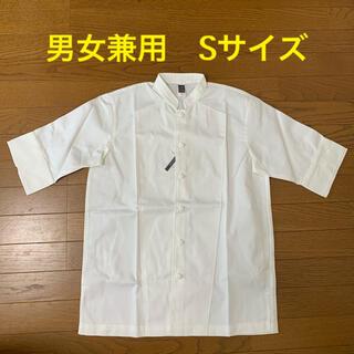 エムズコレクション(M's collection)のコック服 男女兼用 Sサイズ(その他)