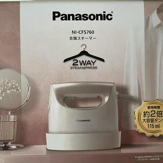 Panasonic - パナソニック 衣類スチーマー CFS760