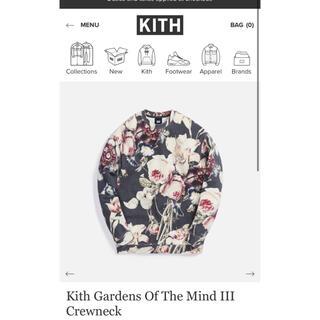 Supreme - Kith Gardens Of The Mind III Crewneck