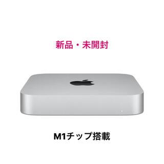 Apple - Mac mini M1