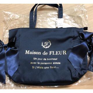 Maison de FLEUR - メゾンドフルール○新品未使用○池袋店限定トートバッグ○ネイビー