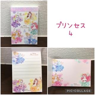 【セレクト598】プリンセス ミニメモ帳セット