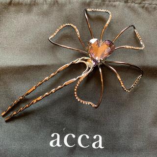 アッカ(acca)のacca☆フラワースティック(その他)