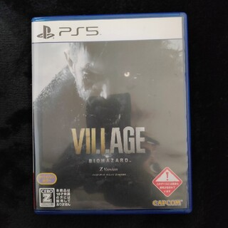 プレイステーション(PlayStation)のバイオハザード8(家庭用ゲームソフト)