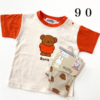 シマムラ(しまむら)の新品タグ付き*しまむら ボリス Tシャツ・レギンス セット(Tシャツ/カットソー)