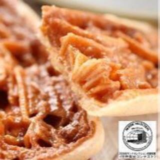 ピーナッツフロランタン 落花生菓子 やます アウトレット木更津 一源オリジナル(菓子/デザート)