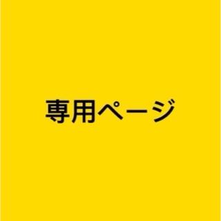 地球グミ ヒッチーズ ナーズロープグミ 韓国お菓子 ASMR モッパン アメリカ
