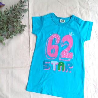 スキップランド(Skip Land)の女の子Tシャツ 90(Tシャツ/カットソー)