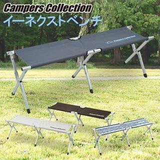 ヤマゼン(山善)のishipa様専用 YAMAZEN 折り畳みベンチ(折り畳みイス)