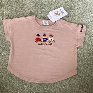 futafuta - バースデイ くま テディベア Tシャツ 80サイズ