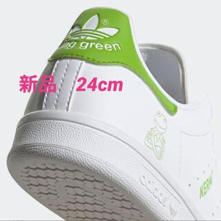 adidas - 【新品】アディダス adidas スタンスミス オリジナルス 24cm