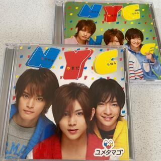 ヘイセイジャンプ(Hey! Say! JUMP)のユメタマゴ 初回限定盤 セット(アイドルグッズ)