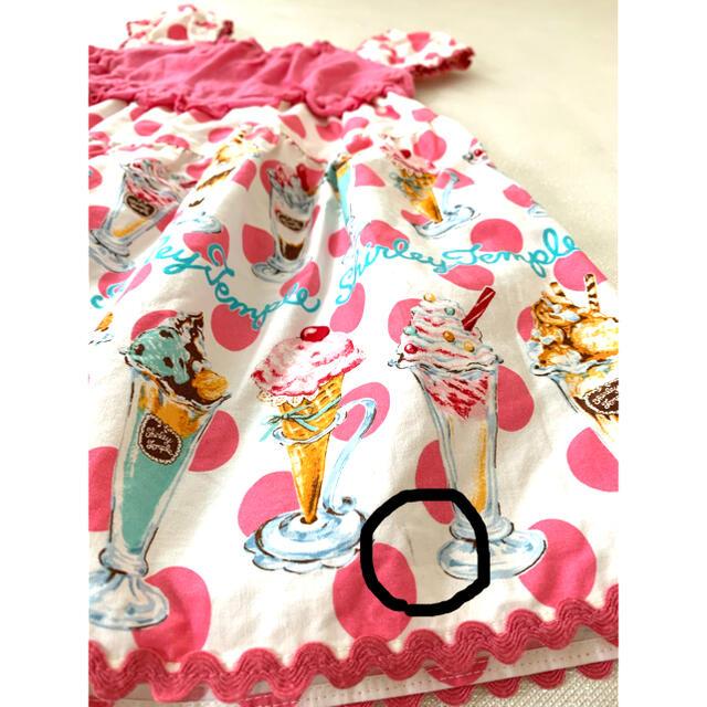 Shirley Temple(シャーリーテンプル)のパフェ ワンピース キッズ/ベビー/マタニティのキッズ服女の子用(90cm~)(ワンピース)の商品写真