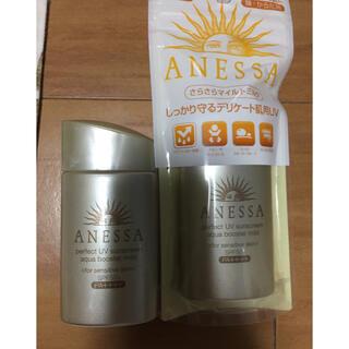 アネッサ(ANESSA)の新品未使用 アネッサ 2個セット(日焼け止め/サンオイル)