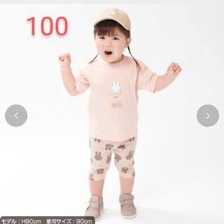 シマムラ(しまむら)の【新品】ミッフィー リボン付きTシャツ ピンク 100 しまむら (Tシャツ/カットソー)
