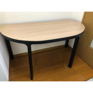 IKEA - IKEA イケア Bekant テーブル ダイニング デスク 半円テーブル