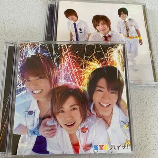 ヘイセイジャンプ(Hey! Say! JUMP)のハイナ! 初回限定盤セット(アイドルグッズ)