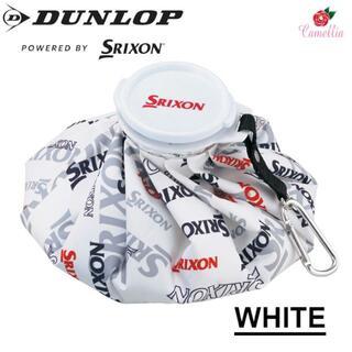 ダンロップ(DUNLOP)の新品 ダンロップ スリクソン アイスバッグ 氷のう ホワイト(その他)